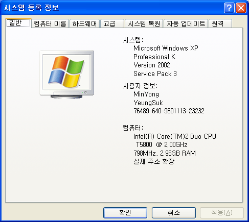 win xp sp3 순정 _ ahci iso